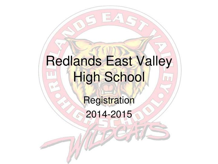 redlands east valley high school n.