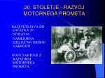 20 stoletje razvoj motornega prometa
