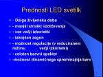 prednosti led svetilk