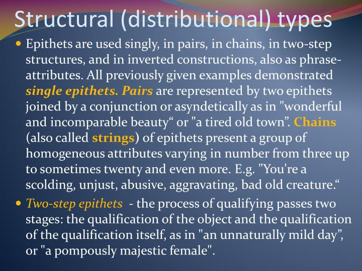 Structural (distributional) types