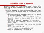 section 147 issues
