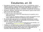 estudiantes art 33