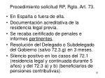 procedimiento solicitud rp rgto art 73