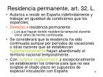 residencia permanente art 32 l