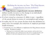 defining the income tax base the haig simons comprehensive income definition