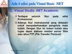 ada 4 edisi pada visual basic net1