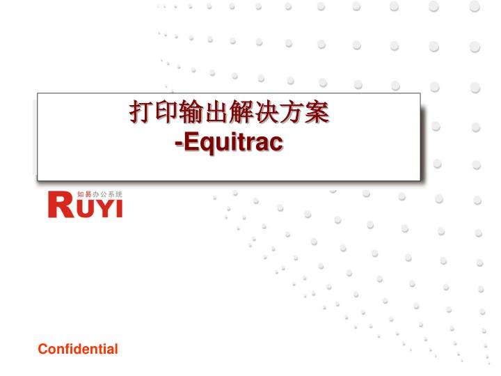 equitrac n.