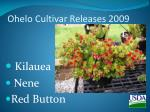 ohelo cultivar releases 2009