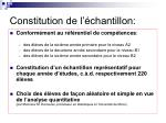 constitution de l chantillon