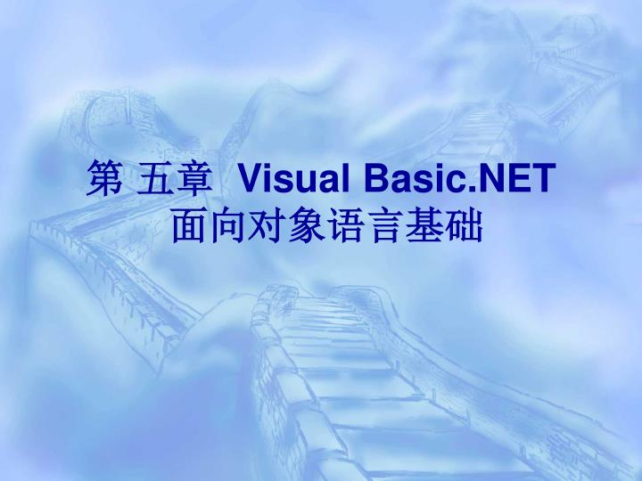 visual basic net n.