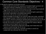 common core standards objectives 4
