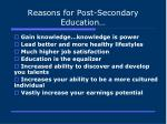 reasons for post secondary education