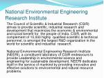 national environmental engineering research institute
