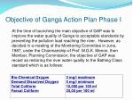 objective of ganga action plan phase i