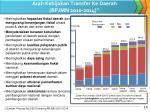 arah kebijakan t ransfer ke daerah rpjmn 2010 2014