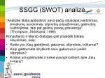 ssgg swot analiz1