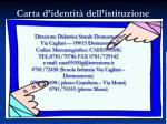 carta d identit dell istituzione