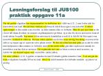 l sningsforslag til jus100 praktisk oppgave 11a