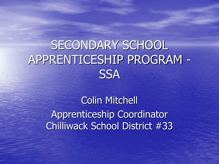 secondary school apprenticeship program ssa n.