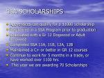 ssa scholarships