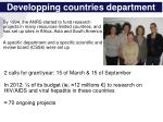 developping countries department