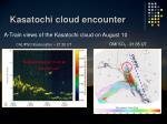kasatochi cloud encounter