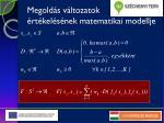 megold s v ltozatok rt kel s nek matematikai modellje