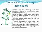 consumo racional de energ a iluminaci n