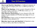 type of functions