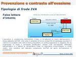 tipologia di frode iva