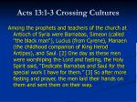 acts 13 1 3 crossing cultures