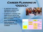 career planning in ogdcl