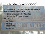 introduction of ogdcl
