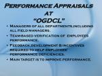 performance appraisals at ogdcl