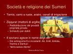 societ e religione dei sumeri