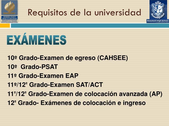 Requisitos de la universidad