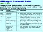 ipm program for armored scales5