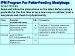 ipm program for foliar feeding mealybugs4