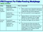 ipm program for foliar feeding mealybugs5