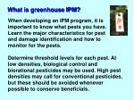 what is greenhouse ipm1