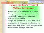 howard gardner s theory of multiple intelligences