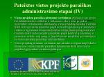 pateiktos vietos projekto parai kos administravimo etapai iv1