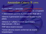 amsterdam criteria ii 1999