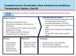 complete streets sustainable urban infrastructure guidelines transportation options goal 8