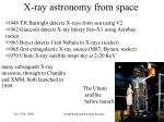 x ray astronomy from space