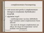 complementaire basenparing5