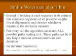 smith waterman algorithm