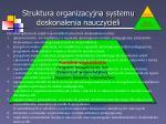 struktura organizacyjna systemu doskonalenia nauczycieli5
