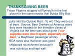 thanksgiving beer