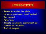 hyperactivit